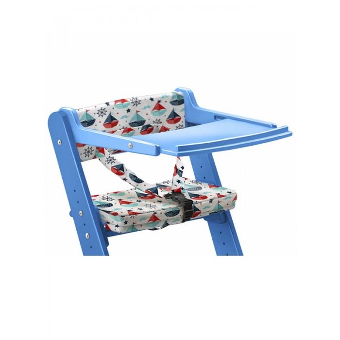 Конёк Горбунёк  Столик для стула с ограничителем (синий)