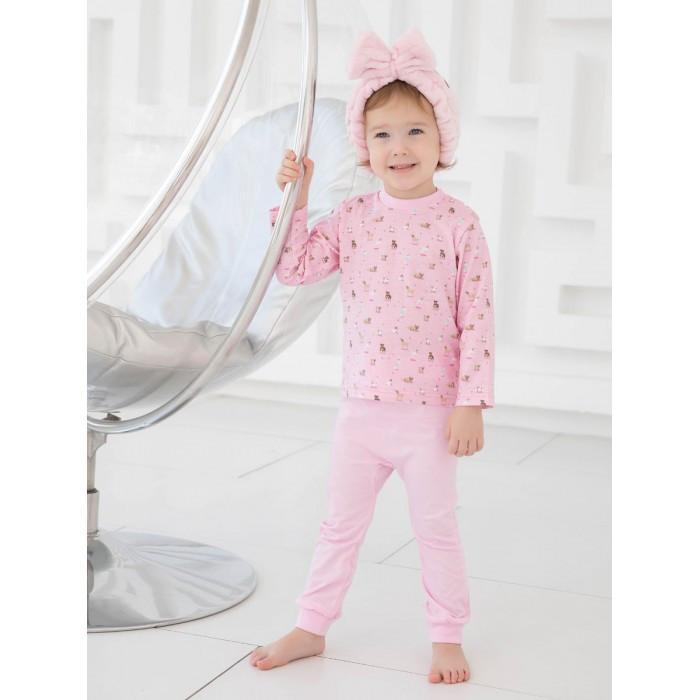 Распашонки и ползунки КотМарКот Кофточка для девочки Милый щенок 77206 кофточка для маленькой девочки чудесные одежки