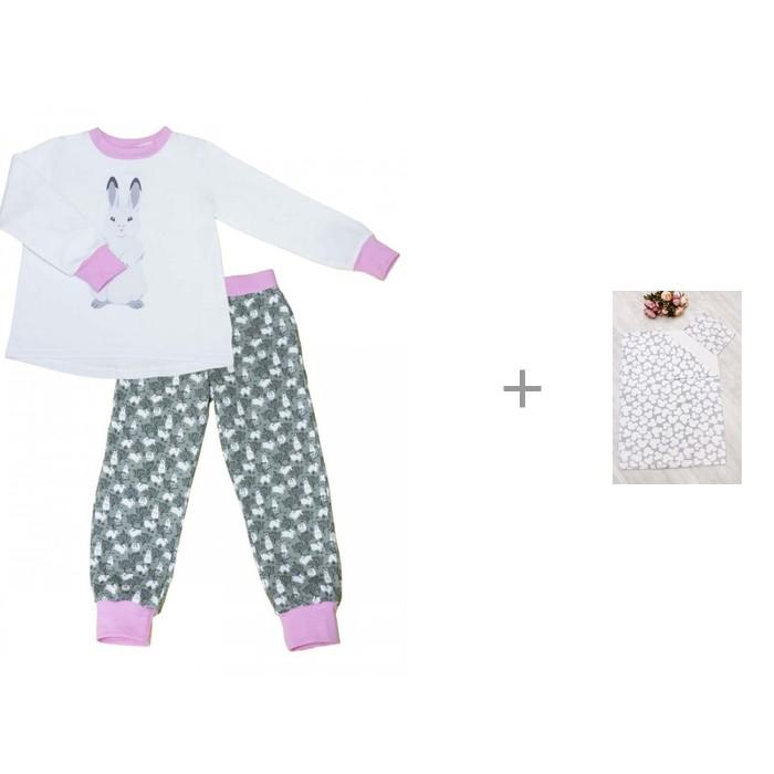 КотМарКот Пижама для девочки (джемпер и штанишки) с постельным бельем AmaroBaby Time to Sleep Мышонок