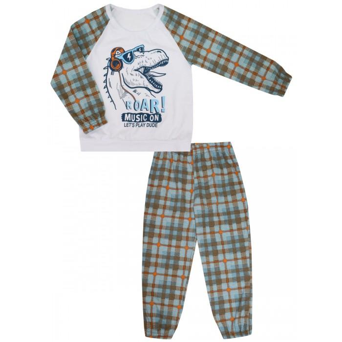 Купить Домашняя одежда, КотМарКот Пижама для мальчика Синий динозавр 30086