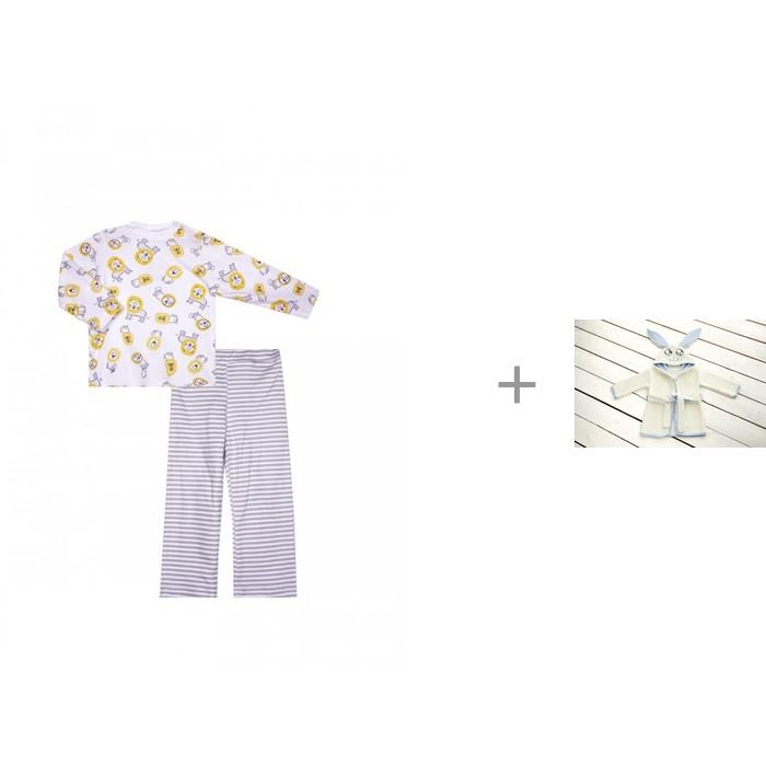 КотМарКот Пижама Львенок (кофта и штанишки) с халатом TwinklBaby Fun Dry Зайки