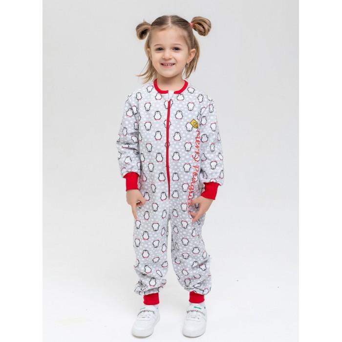 КотМарКот Пижама Ms Peng 2880810