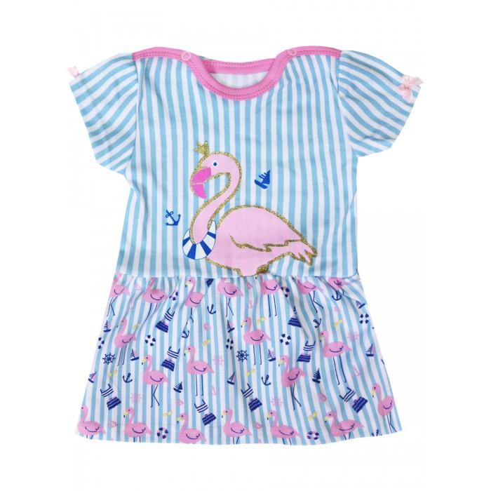 КотМарКот Платье Фламинго 73403