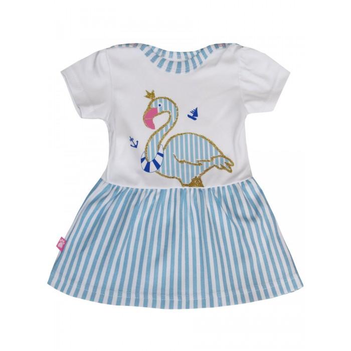 КотМарКот Платье Фламинго 73503