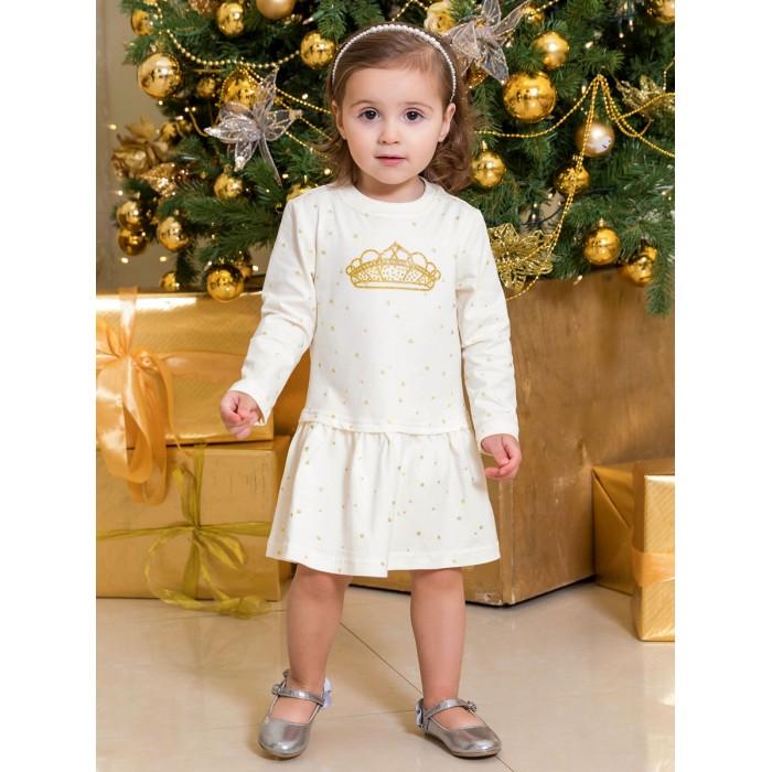КотМарКот Платье с короной и блестками