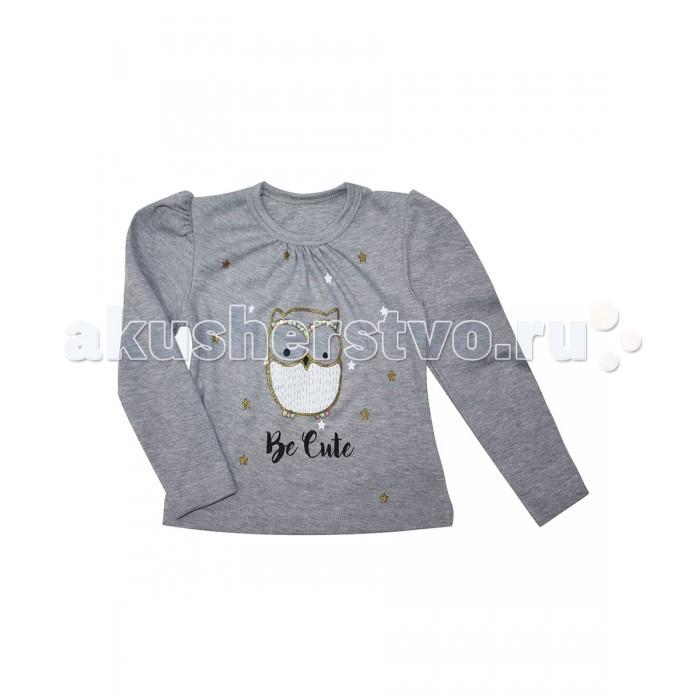 Джемперы, свитера, пуловеры КотМарКот Джемпер 20514