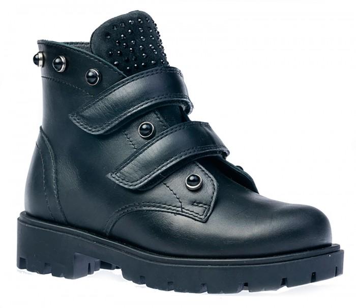 Ботинки Котофей Ботинки 652160-31 ботинки котофей ботинки 552204