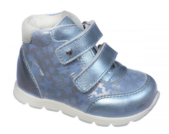 Ботинки Котофей Ботинки для девочек 152230 комплектующие