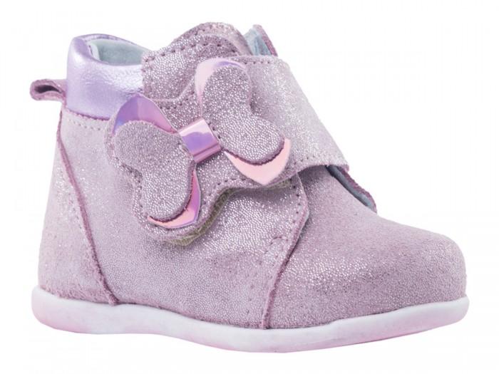 Котофей Ботинки для девочки 052135-21 розовый