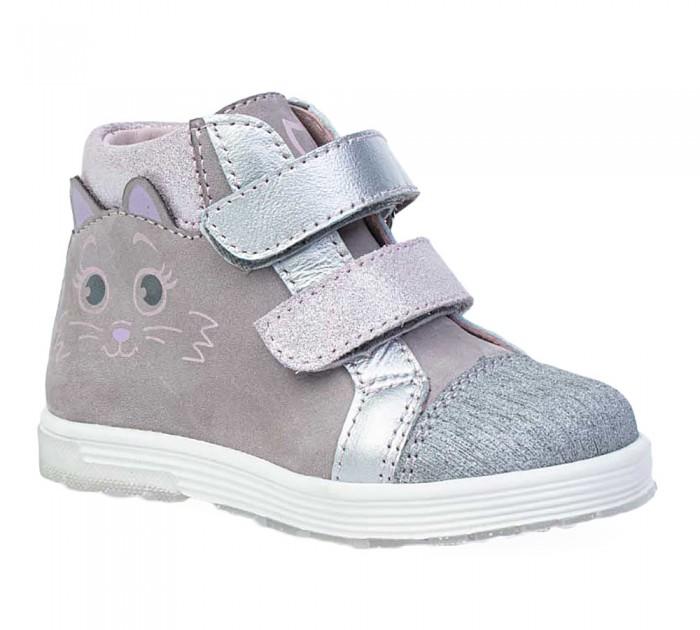 Ботинки Котофей Ботинки для девочки 052144-22 ботинки котофей ботинки 552204