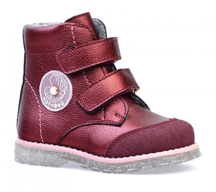 Купить Котофей Ботинки для девочки Бордо