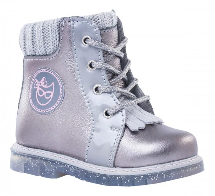 Купить Котофей Ботинки для девочки 152177-37