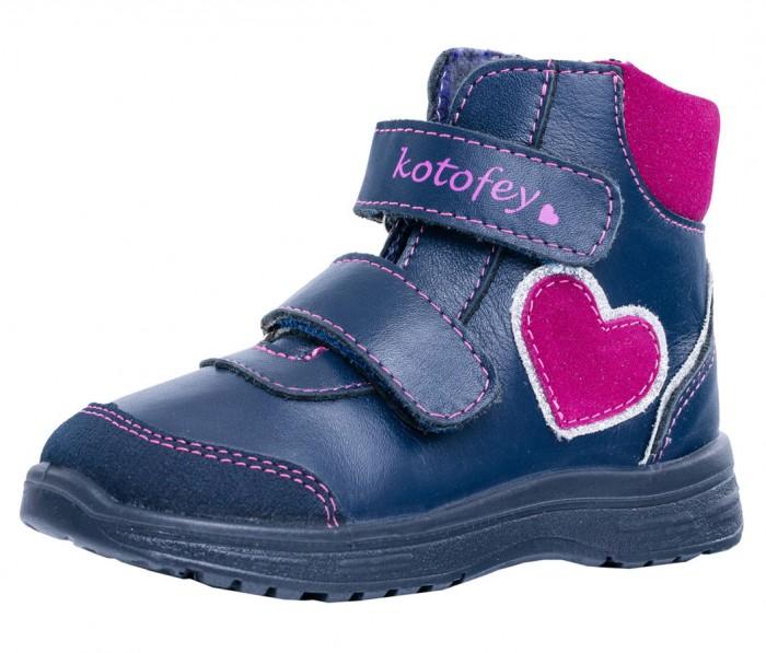 Купить Котофей Ботинки для девочки 152201-31