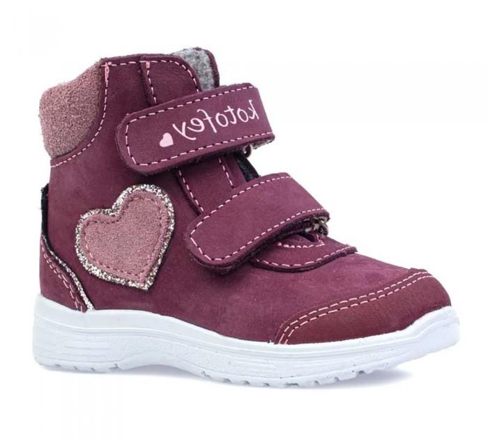 Купить Котофей Ботинки для девочки Сердце
