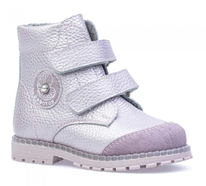 Ботинки Котофей Ботинки для девочки 152288-32 ботинки котофей ботинки 552204
