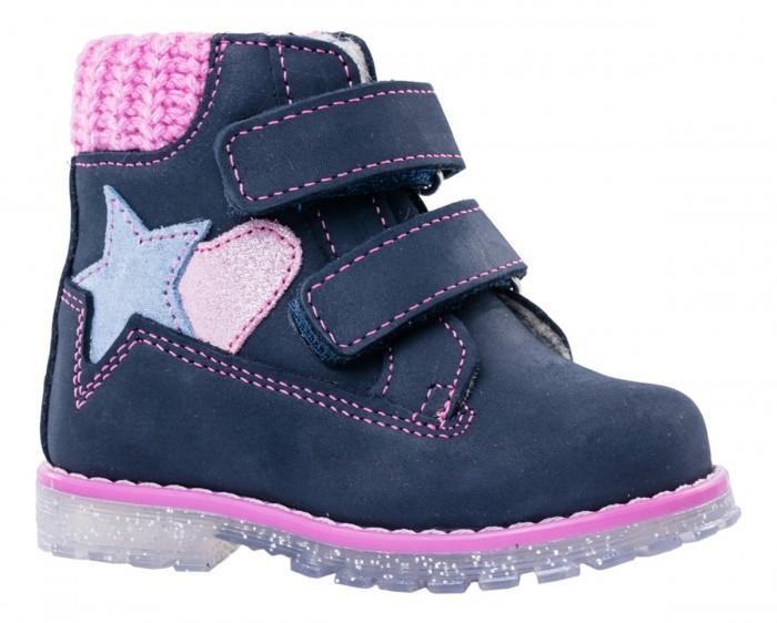 Купить Котофей Ботинки для девочки со звездочкой