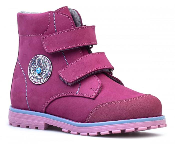 Ботинки для девочки 352289-33 КОТОФЕЙ 1213893