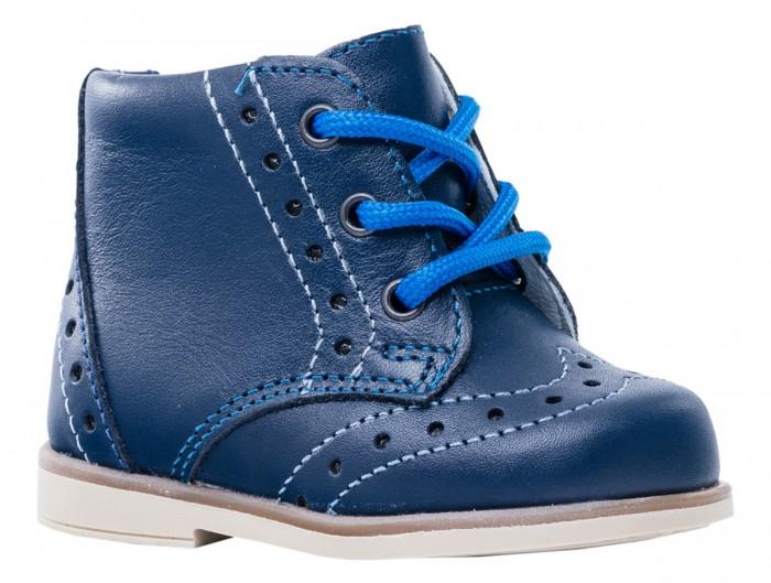 Ботинки Котофей Ботинки для мальчика 052129-21_20 ботинки котофей ботинки 552204