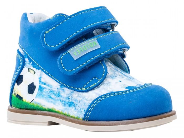 Котофей Ботинки для мальчика 052130-21 синий/разноцветный