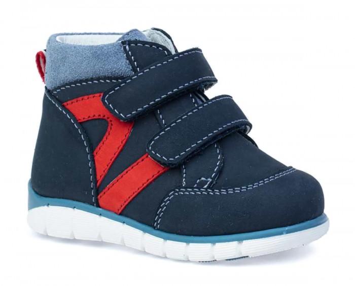 Ботинки Котофей Ботинки для мальчика 052143-21 ботинки котофей ботинки 552204
