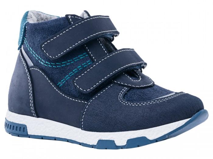 ботинки для мальчика тотто цвет коричневый бежевый оранжевый 248 бп размер 22 Ботинки Котофей Ботинки для мальчика 122170-22