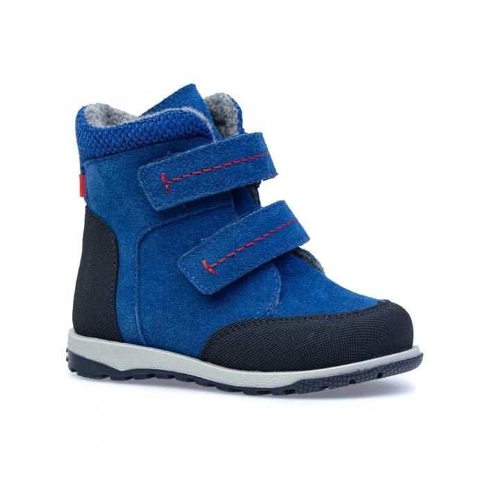 Ботинки Котофей Ботинки для мальчика 152246-35 ботинки котофей ботинки 552204