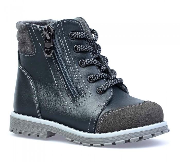 Ботинки Котофей Ботинки для мальчика 152292-32