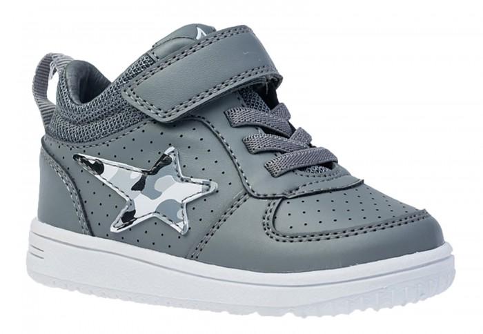 Ботинки Котофей Ботинки для мальчика 154007