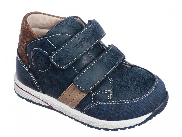 Купить Котофей Ботинки для мальчика 352221-21