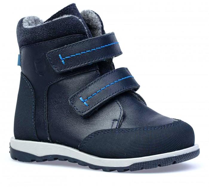 Ботинки Котофей Ботинки для мальчика 352241-34 ботинки котофей ботинки 552204