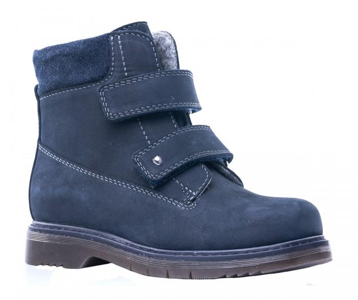 Ботинки Котофей Ботинки для мальчика 552153-33 ботинки котофей ботинки 552204