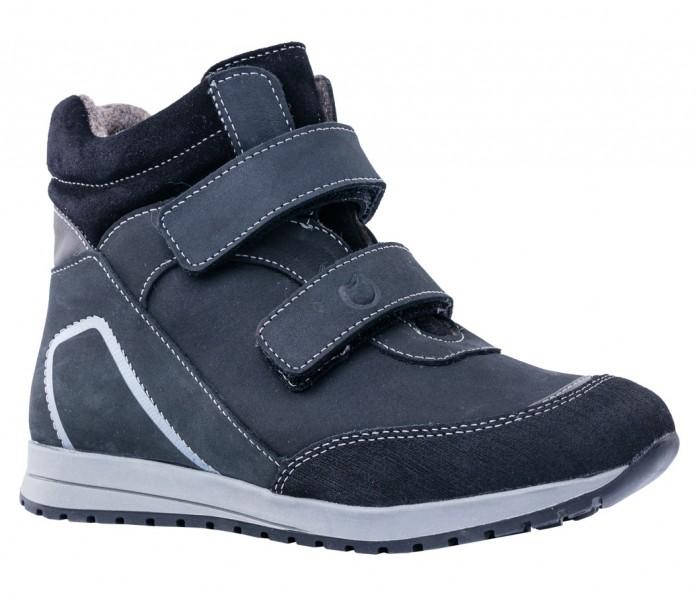 Котофей Ботинки для мальчика 652112-35 черный