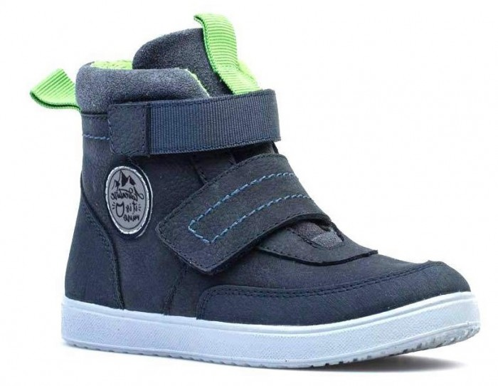 Ботинки для мальчика нубук 352332 КОТОФЕЙ 1211703