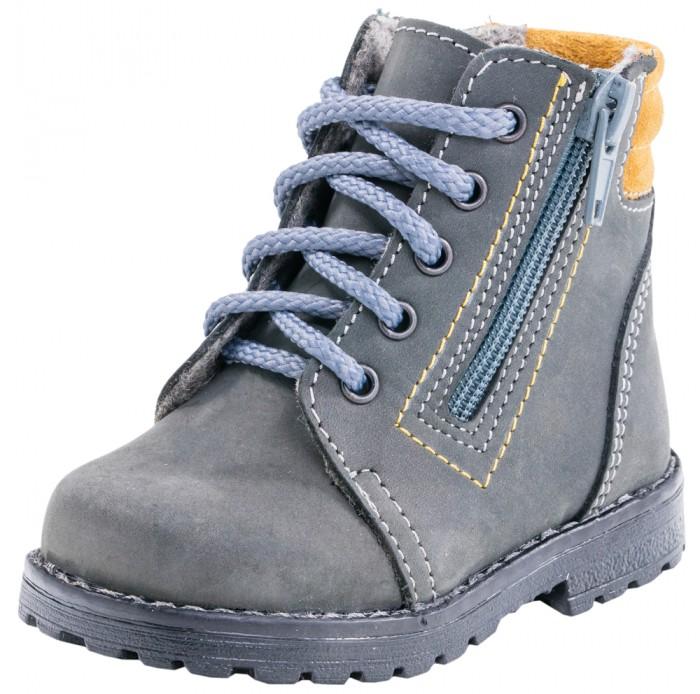 Ботинки Котофей Ботинки для мальчиков 152113 комплектующие