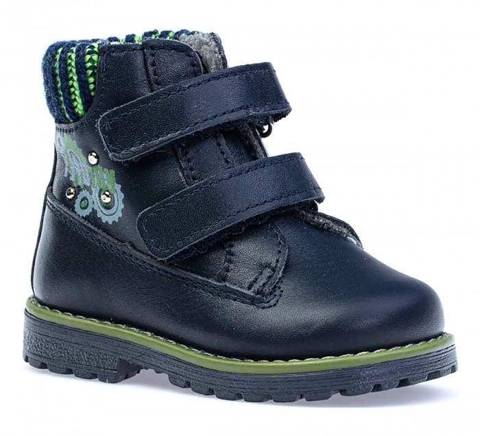 Ботинки Котофей Ботинки для мальчиков 152144-35 ботинки котофей ботинки 552204