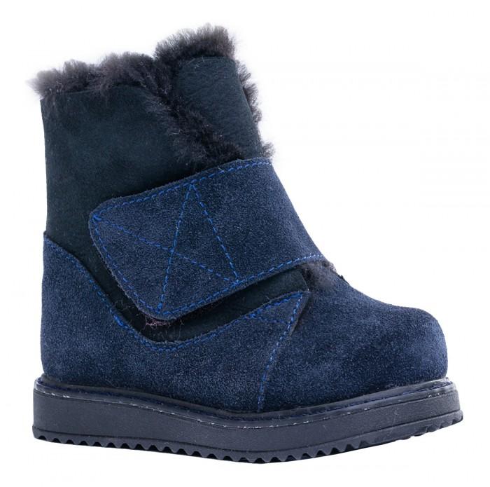 Купить Котофей Ботинки зимние для девочки 152221-52