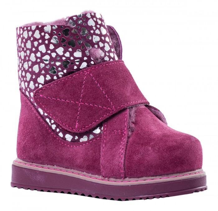 Купить Котофей Ботинки зимние для девочки 152221-53