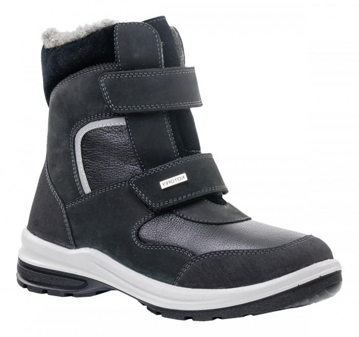 Ботинки Котофей Ботинки зимние для мальчика 252122-42