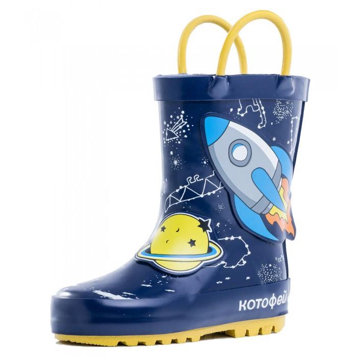 Купить Резиновая обувь, Котофей Резиновые сапоги для мальчика 366206-11