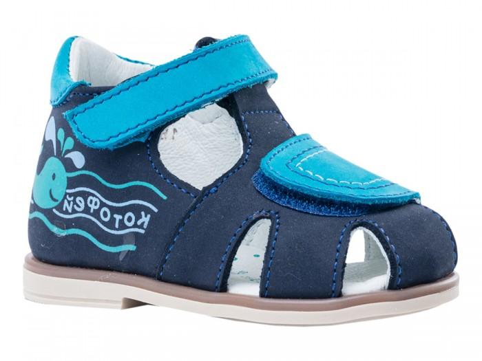 Купить Босоножки и сандалии, Котофей Сандали для мальчика Первые шаги 022108