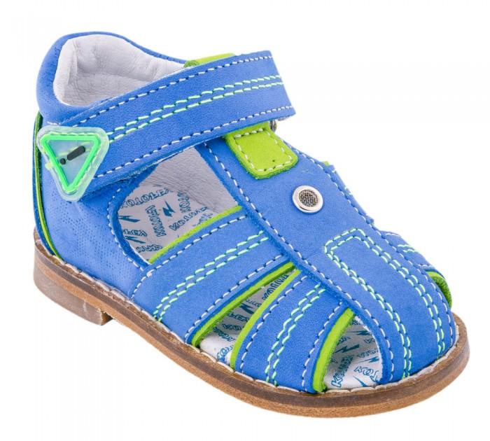 Купить Босоножки и сандалии, Котофей Сандалии для мальчика 022004-25