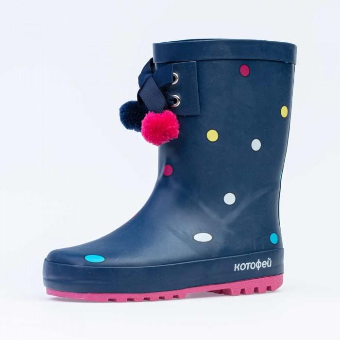 Купить Резиновая обувь, Котофей Сапоги резиновые для девочки 566183-11