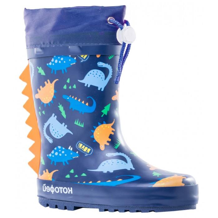 Купить Резиновая обувь, Котофей Сапоги резиновые для мальчика 366208-11