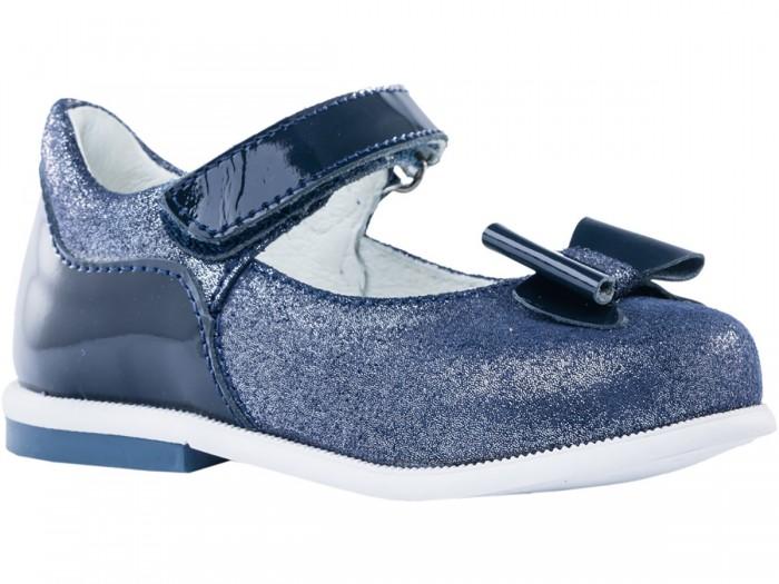 Туфли Котофей Туфли для девочки 132132-21 туфли для девочки капитошка цвет розовый c10841 размер 21