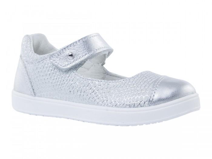 Туфли Котофей Туфли для девочки 232077-21 туфли для девочки капитошка цвет розовый c10841 размер 21