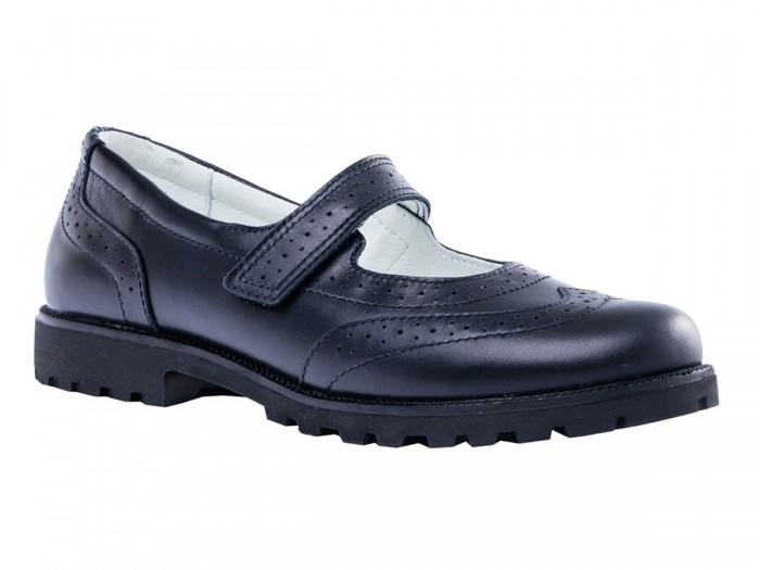 Туфли Котофей Туфли для девочки 532168-24 туфли для девочки капитошка цвет розовый c10841 размер 21
