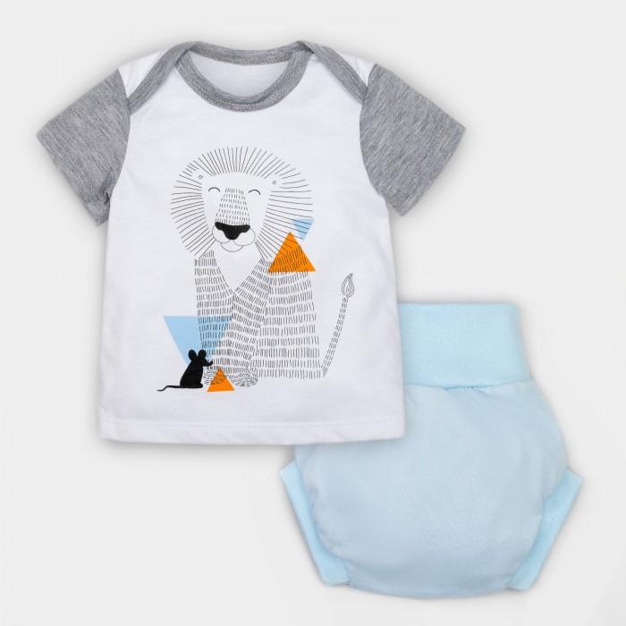 Крошка Я Комплект (футболка, трусы под памперс) Сафари