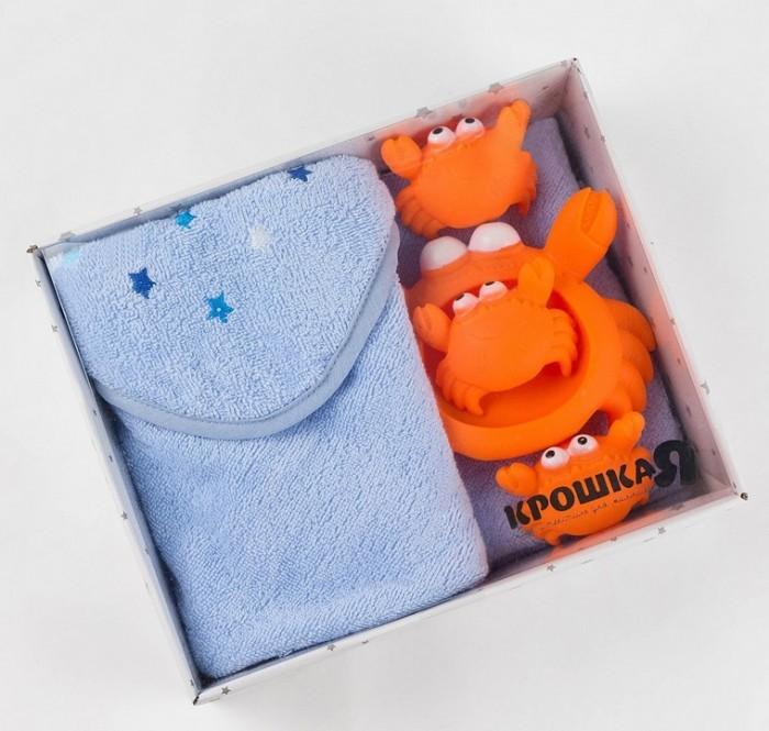 Купить Полотенца, Крошка Я Набор полотенце Star boy с игрушками