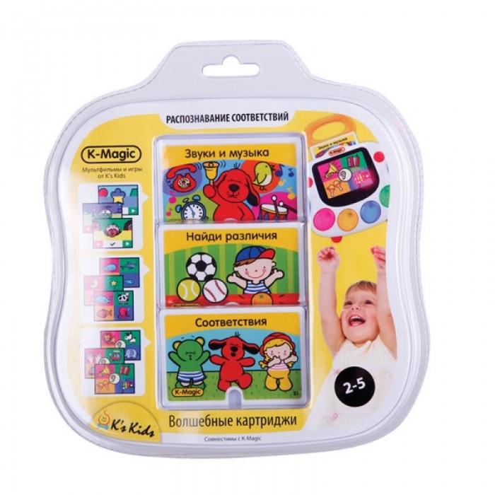 Электронные игрушки KS Kids Набор картриджей K-Magic набор картриджей k magic логическое мышление ка 10564