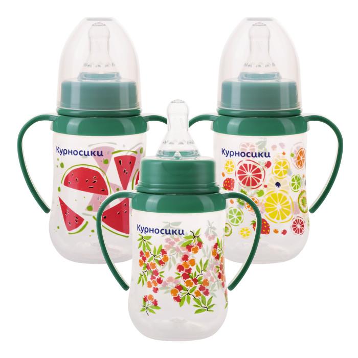 бутылочки для кормления petit terraillon бутылочка для кормления petit terraillon 270мл Бутылочки Курносики для кормления Фрукты 6+ с 2 силиконовыми сосками 125 мл